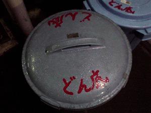 Photo: バケツ 2003. Tokyo, Japan, Sony Cyber-shot U10, 5mm(33mm)/F2.8, JPEG.