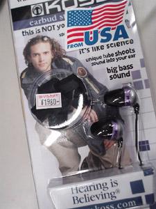 Photo: the plug 2004, Sony Cyber-shot U10, 5mm(33mm)/F2.8