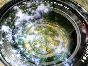 Photo: T* コーティング 2004. Sony Cyber-shot U10, 5mm(33mm)/F2.8