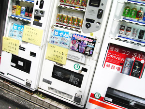 Photo: おでん缶自販機 2004. Contax Tvs Digital, Carl Zeiss Vario Sonnar T* F2.8-4.8/35mm-105.