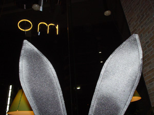 Photo: みみ 2005. Sony Cyber-shot U40, 5mm(33mm)/F2.8