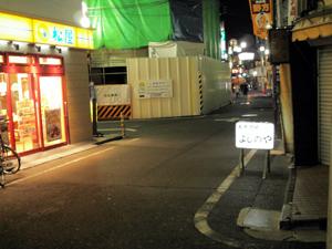 Photo: よしのや 2007. Japan, Contax i4R, Carl Zeiss Tessar T* F2.8/6.5.