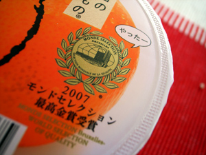 Photo: 今日のくだもの 大満足みかん 2008. Ricoh GR DIGITAL, GR LENS F2.4/28.