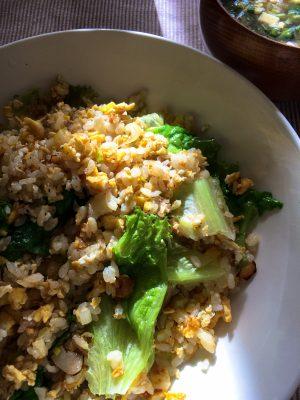 Lettuce fried rice.