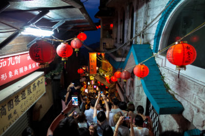 "Photo: ""Crowded stair in Jiufen."""