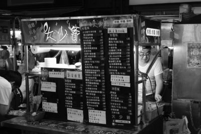 "Photo: ""Fried rice stall at night market."""