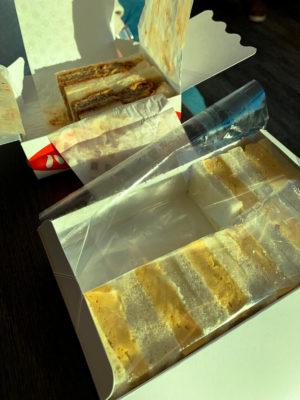 "Photo: ""AMANOYA Traditional japanese egg sandwich."""