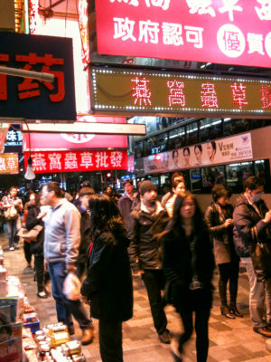 "Photo: ""Nathan Road 2"""