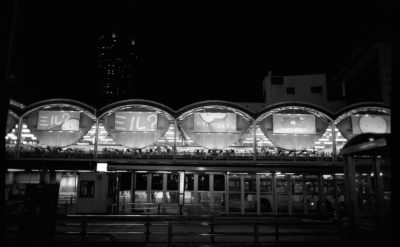 "Photo: ""Shibuya station 2006"""
